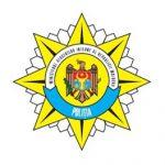 Moldovan Police Agency